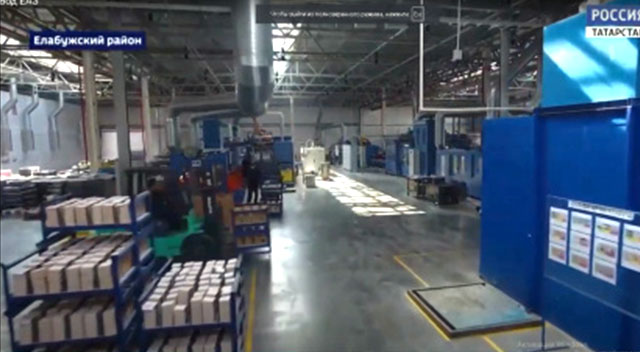 Телекомпания Вести-24 Татарстан сняла сюжет про наш завод