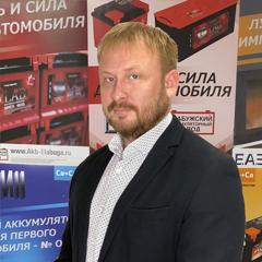 Гаврилов Максим Викторович