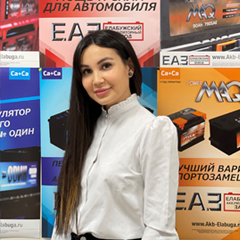 Аверьянова Рузиля Фоатовна